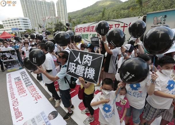 """香港居民集會反對""""三堆一爐"""""""